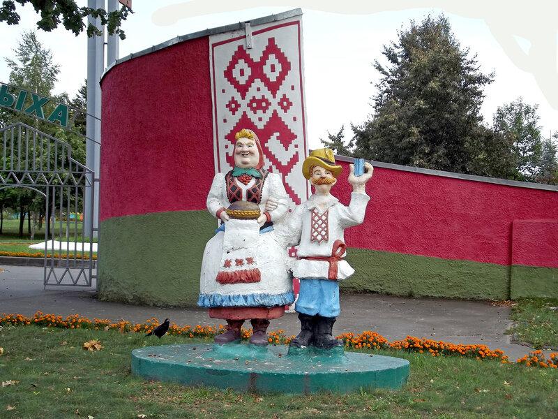 Калинковичи, города Беларуси