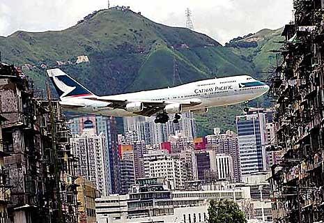 ТОП Самые опасные аэропорты мира (фото 15)