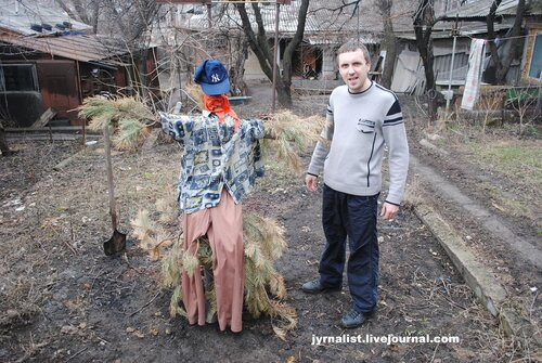как мы отмечали масленицу в луганске