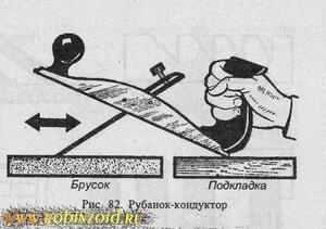 заточка и правка