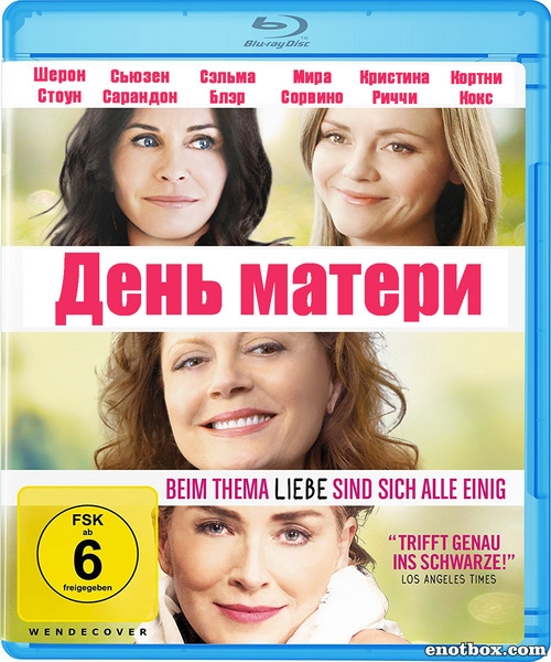 День матери / Mothers and Daughters (2016/BDRip/HDRip)