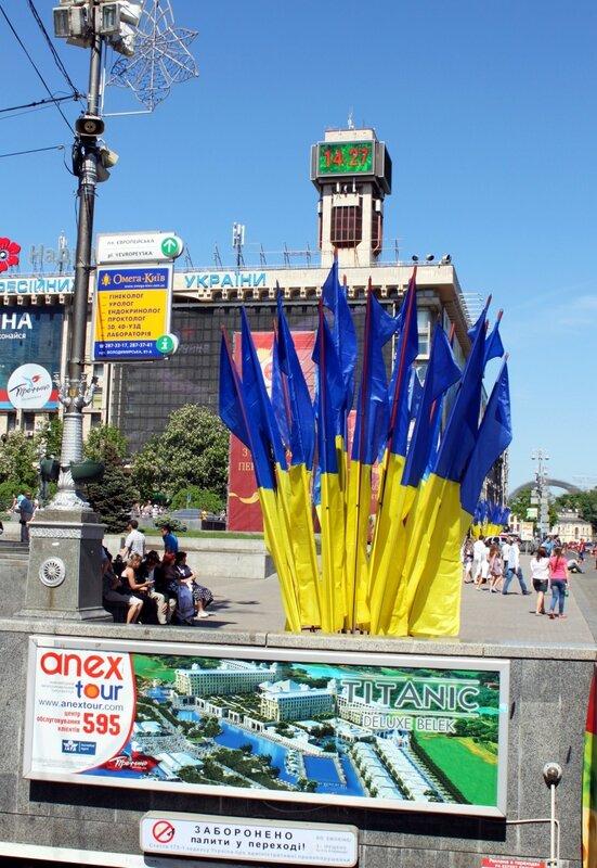 День Победы 2013 в Киеве