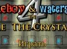 Огонь и вода 4 игра для двоих на винкс сайте!