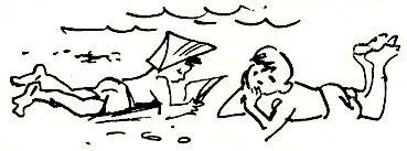 Артековцы на пляже