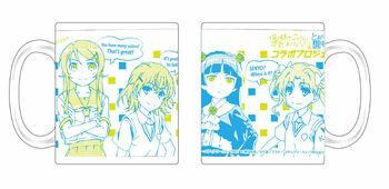 Ore no Imouto ga Konnani Kawaii Wake ga Nai ,Ну не может моя сестренка быть такой милой,  Куронэко, второй сезон, Чиба, монорельс