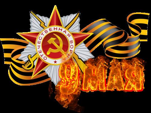 http://img-fotki.yandex.ru/get/6437/65387414.13e/0_c9347_a2f5398e_L.png