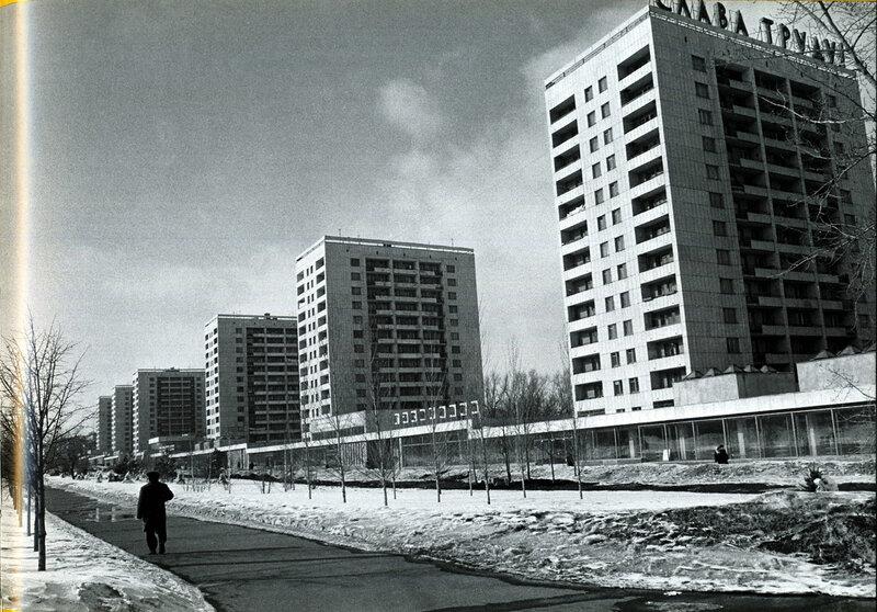 орджоникидзе 50 челябинск фото