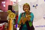 Екатеринбург ВЦФ+МФА 22,23 дек 2012