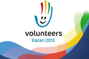 В Приморье отобраны лучшие кандидаты в волонтеры на Универсиаду -2013