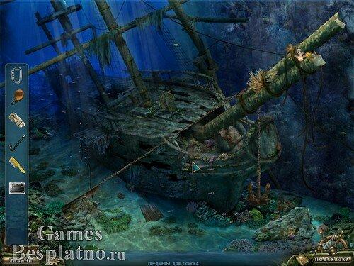 Охотники за сокровищами. Тайны пропавшего корабля