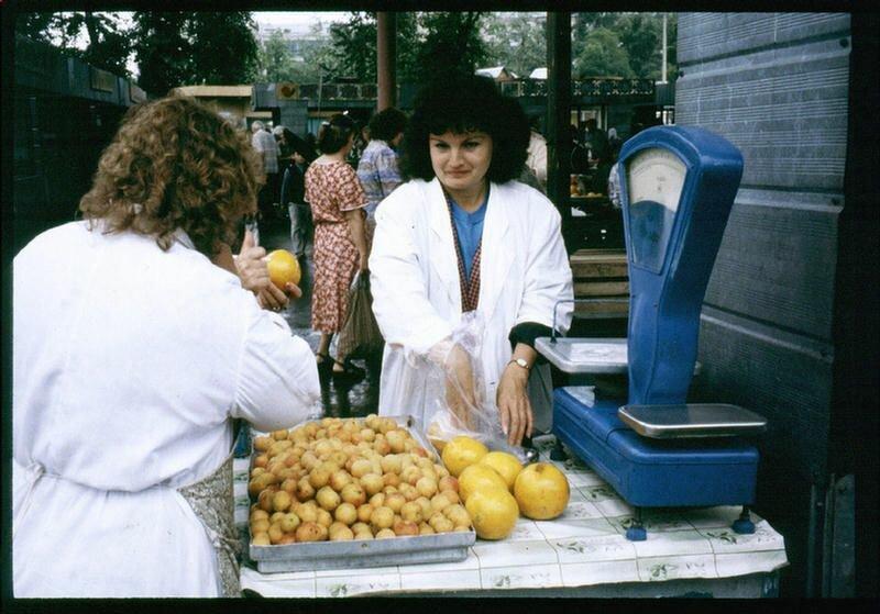 191.  Рынок Хабаровска