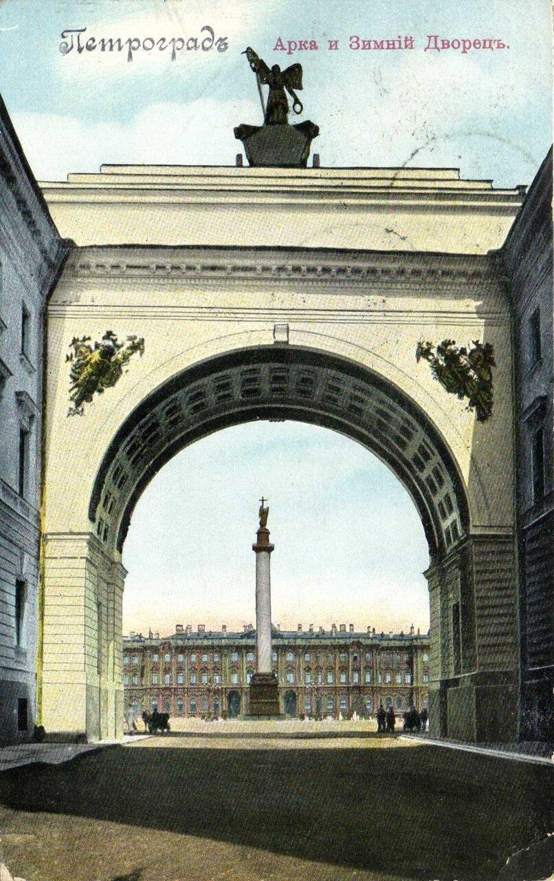 Арка Главного Штаба и Зимний дворец
