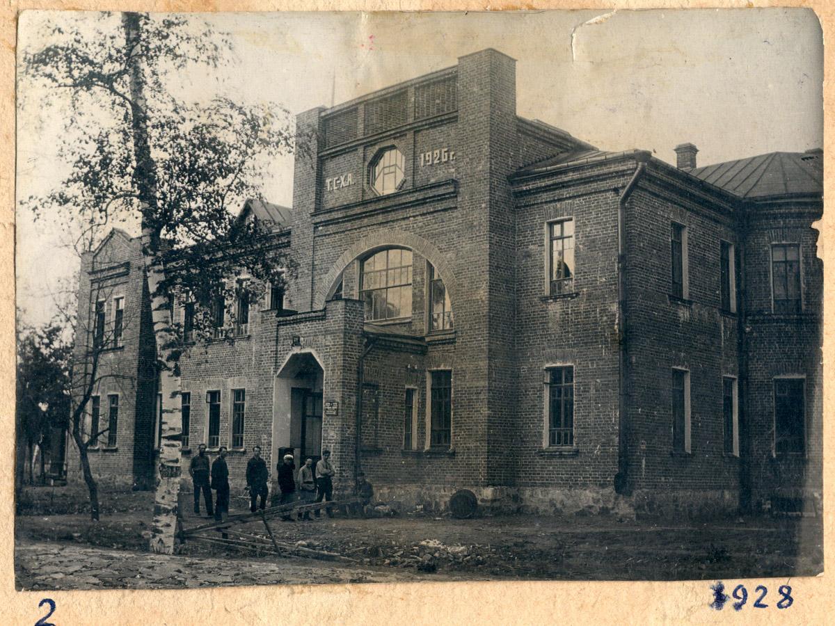 Московский корпус студенческого общежития ТСХА (1928)