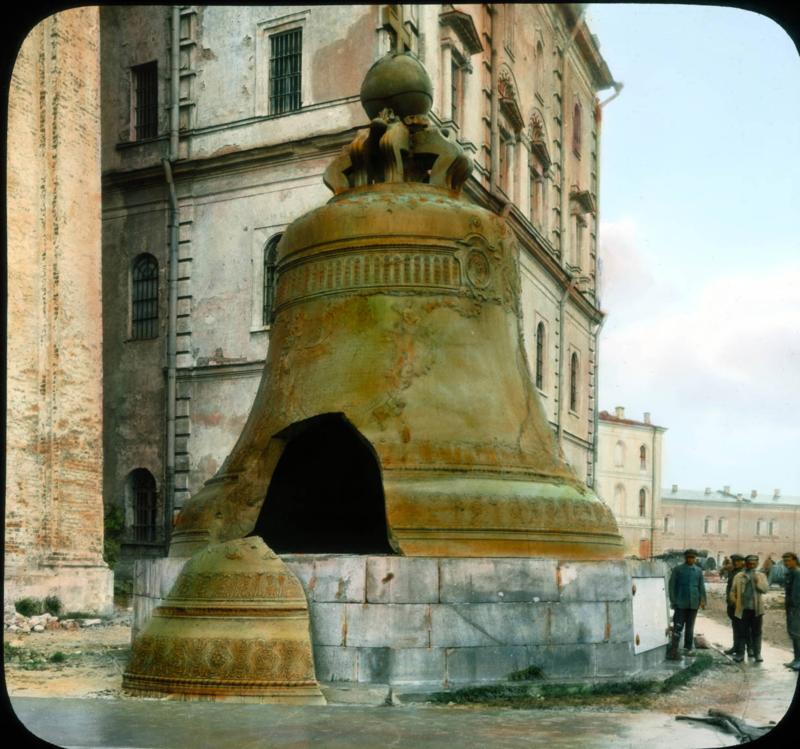 Москва. Кремль, Царь-колокол
