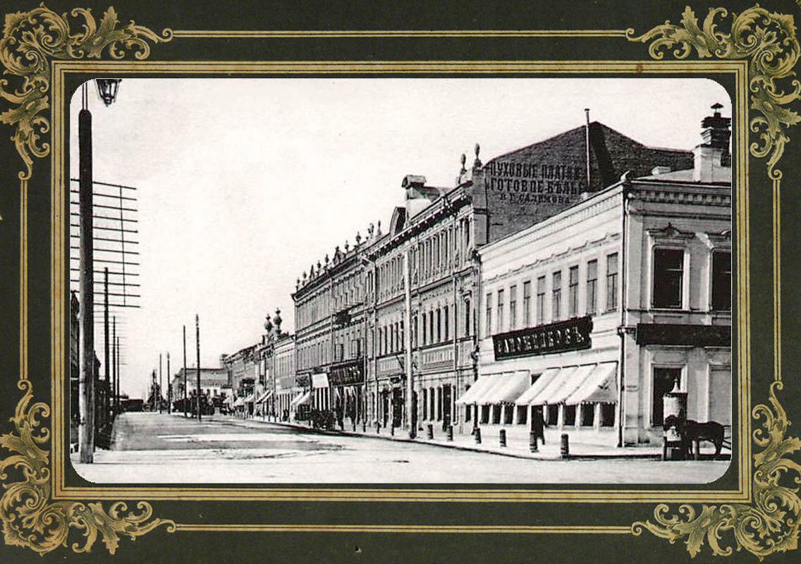24. Дворянская улица