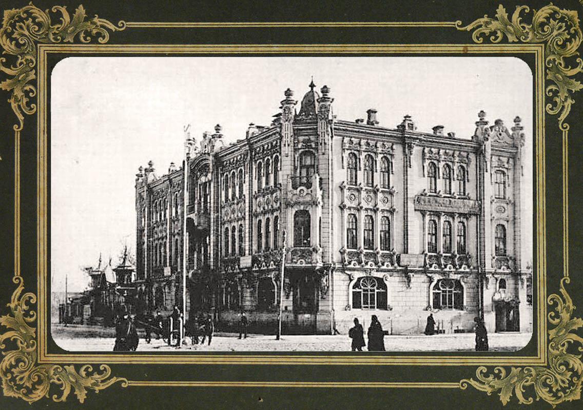 47. Гимназiя Харитоновой