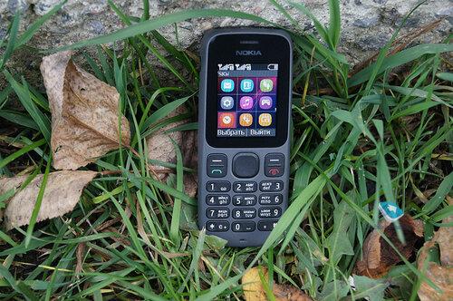 Nokia 101 для helpix.ru