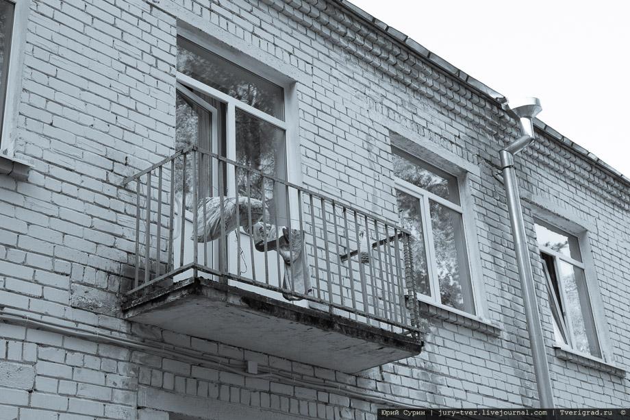 Дом престарелых тверь отзывы марий эл дом интернат для престарелых