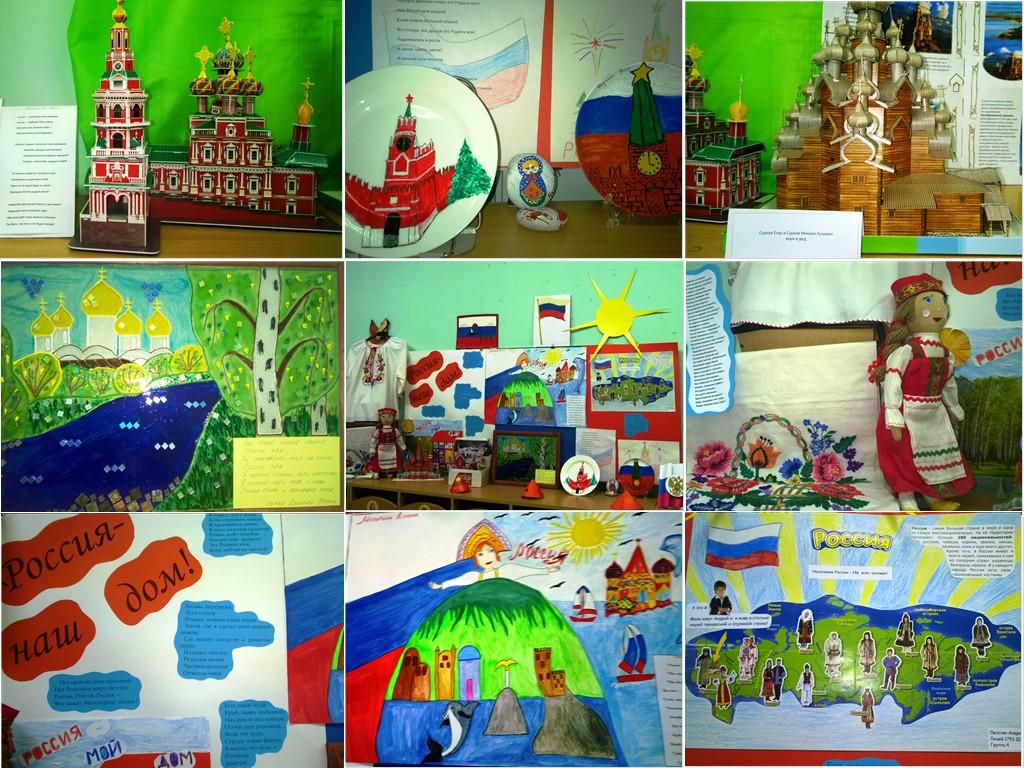 Детская поделка на тему россия
