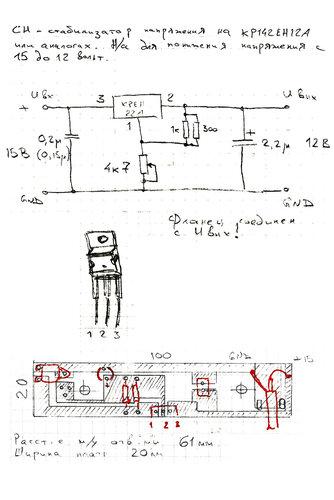 схема стабилизатора напряжения на КР142ЕН22А