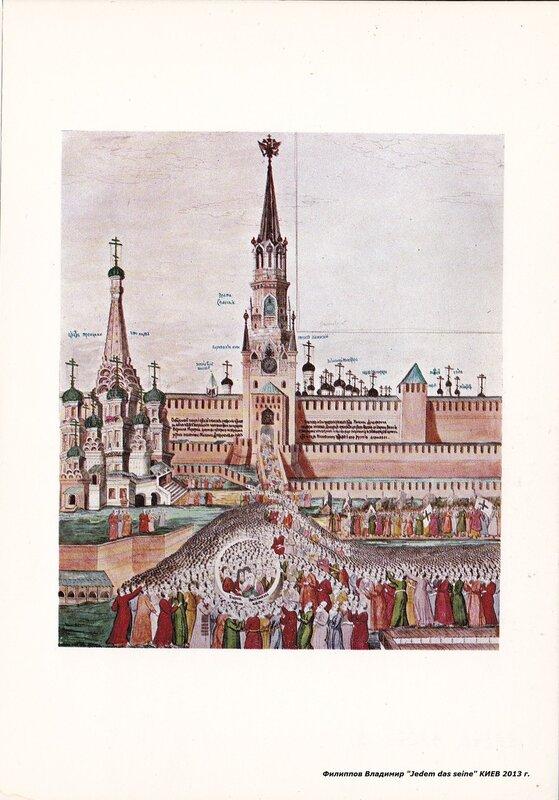Москва старые открытки
