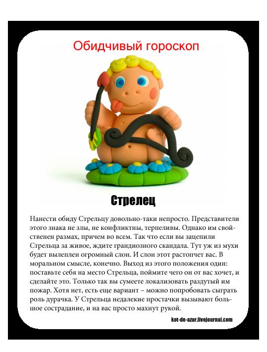 Челябинская Валентинка-метеорит...