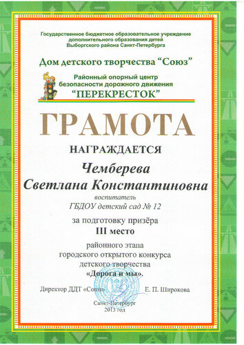 http://img-fotki.yandex.ru/get/6438/164813329.1/0_10709f_6ea9d671_L.jpg.jpg