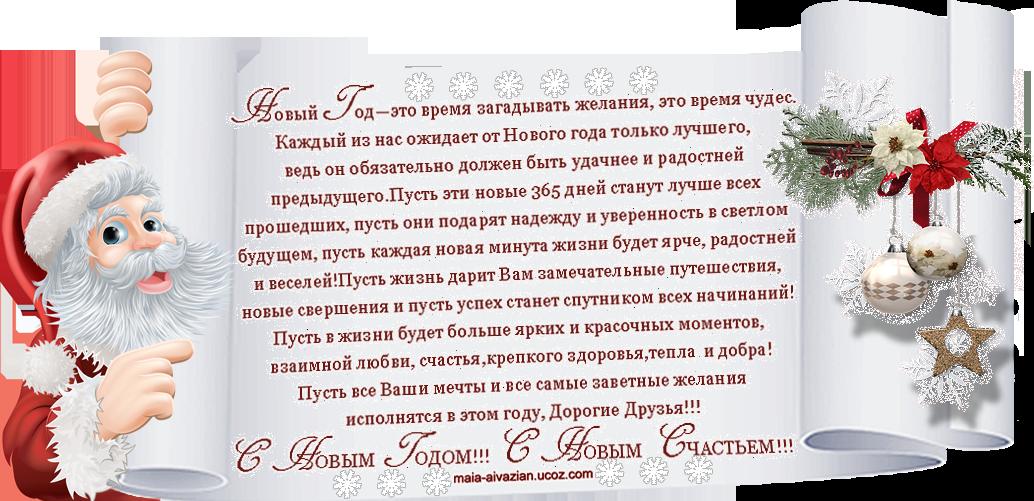 https://img-fotki.yandex.ru/get/6438/164848982.25/0_14c4dd_bb457aea_orig