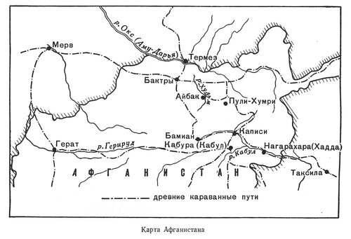 Карта древнего Афганистана