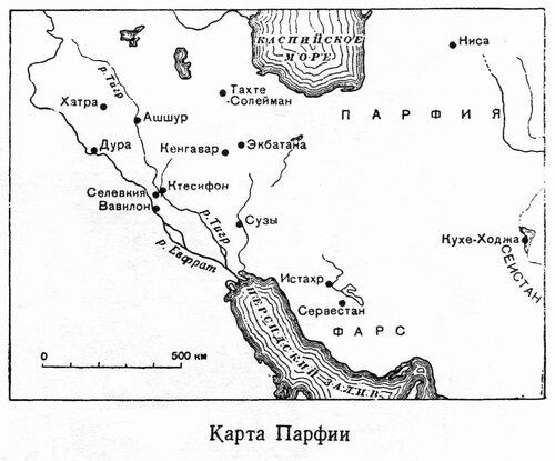 Карта древней Парфии