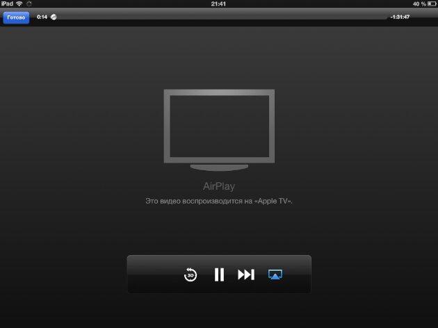 MEGOGO iPad