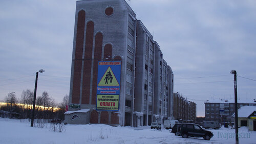 Фотография Инты №2929  Куратова 70, 74 и 72 31.01.2013_14:24