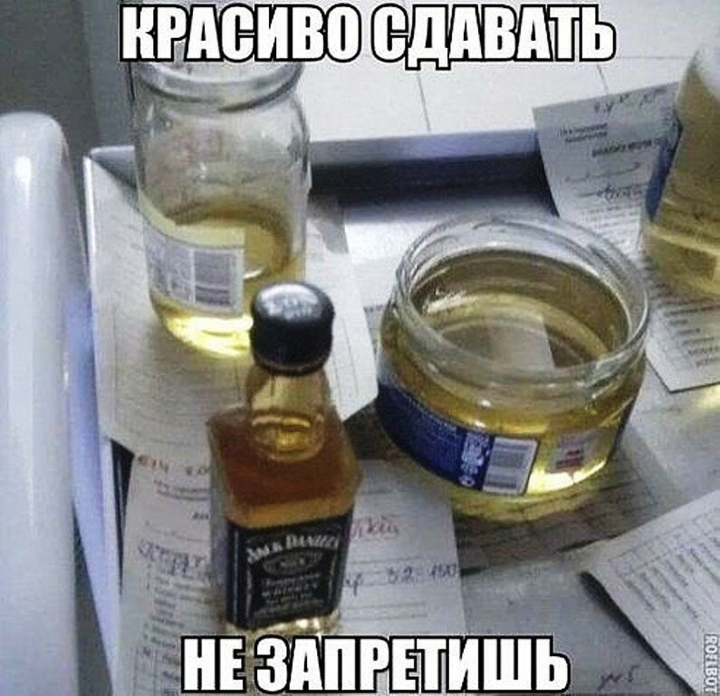 Резко вставил в попку русской девочке 1 фотография