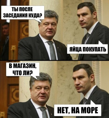 Хроники триффидов: А давайте посмеёмся над грамматикой в ДНР!