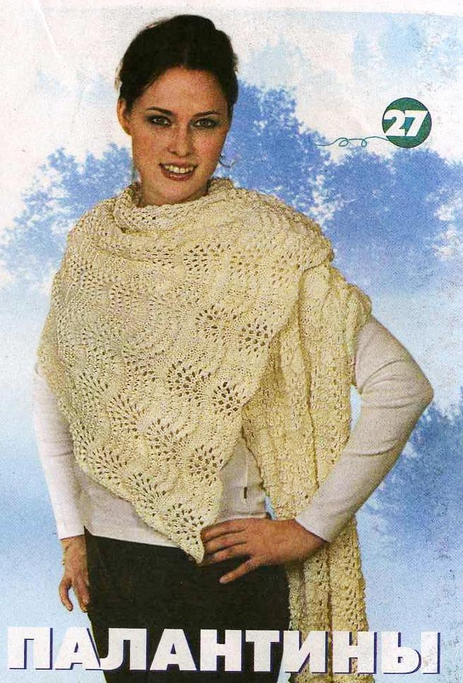 Плотность вязания: 23