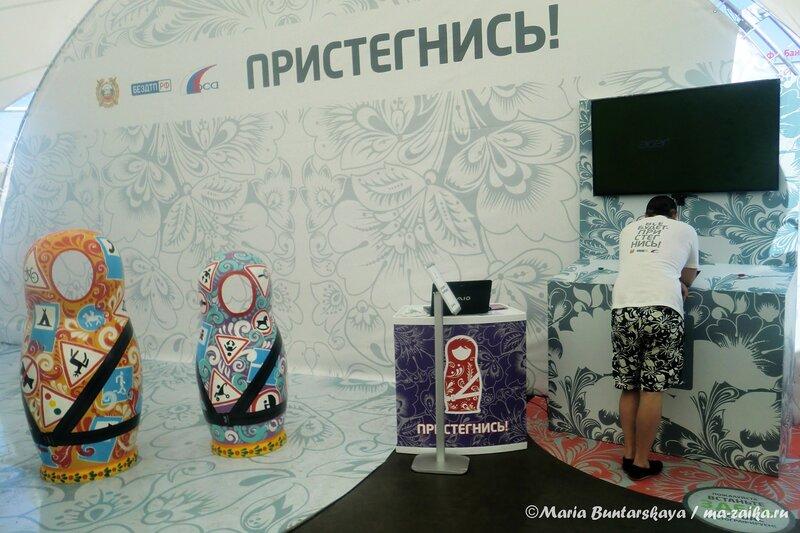Социальный проект 'Пристегнись', Саратов, 13 мая 2013 года