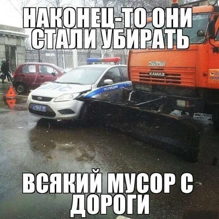 Авто приколы фото