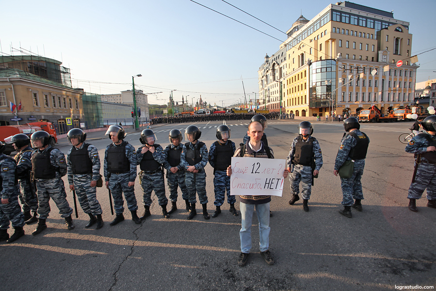 Митинг на Болотной 6 мая 2012