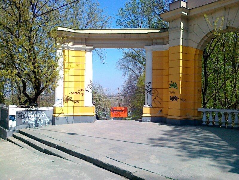 Вход на лестницу с Владимирского спуска