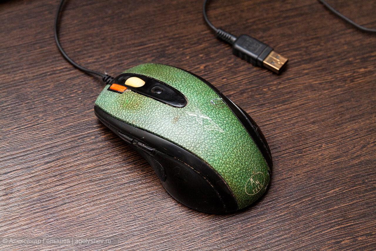 Моддинг мыши