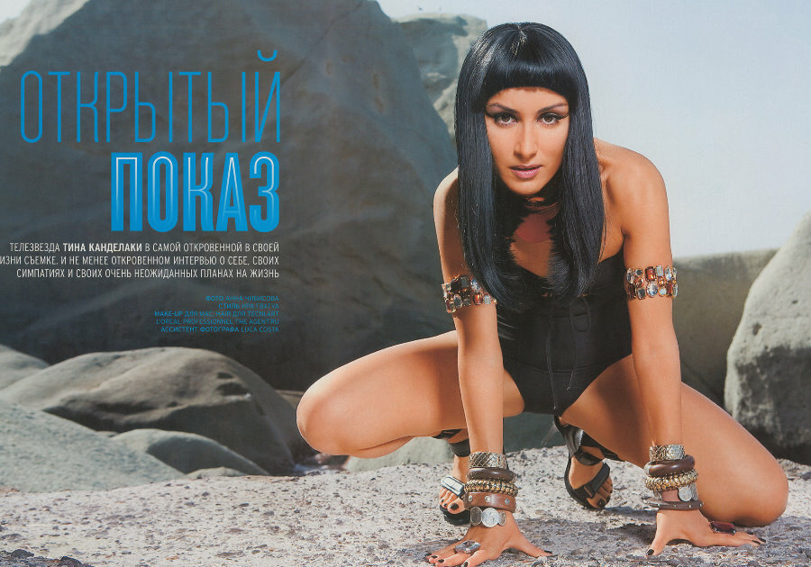 Svetlana khodchenkova playboy