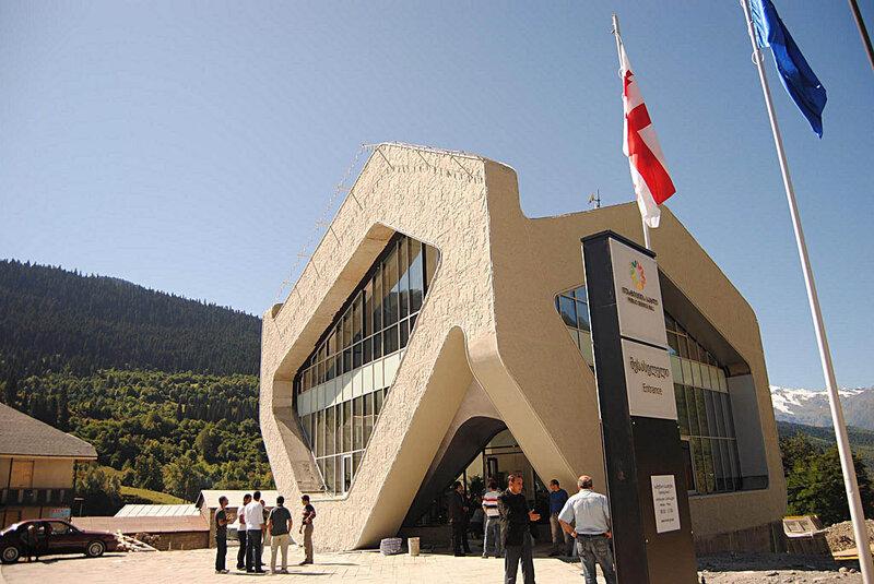 Дом Юстиции (Грузия 2013-02-05)