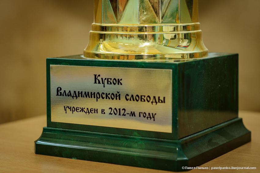 награда гиревой спорт кубок панько pavelpanko.livejournal.com