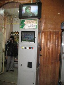 В столице Приморья изъяты десятки игровых автоматов