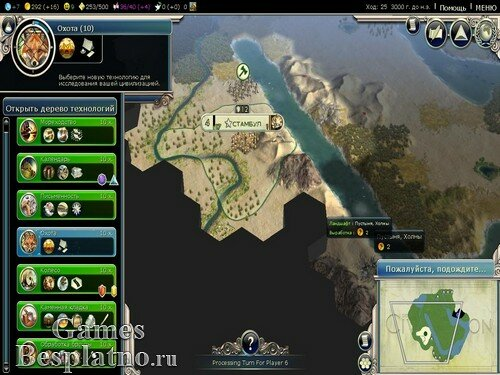 Цивилизация 5: Боги и Короли. Золотое издание / Sid Meier's Civilization V: Gods and Kings. Game of the Year Edition