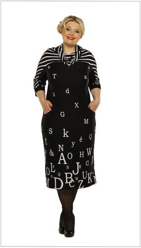 Мечта Поэта Магазин Одежды Для Полных Женщин