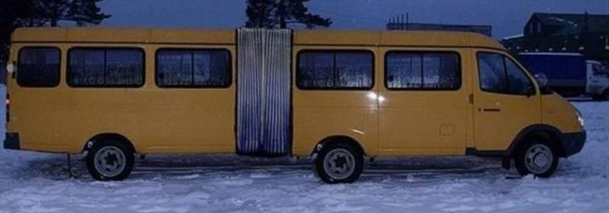 Фото продам микроавтобус газель с маршрутом