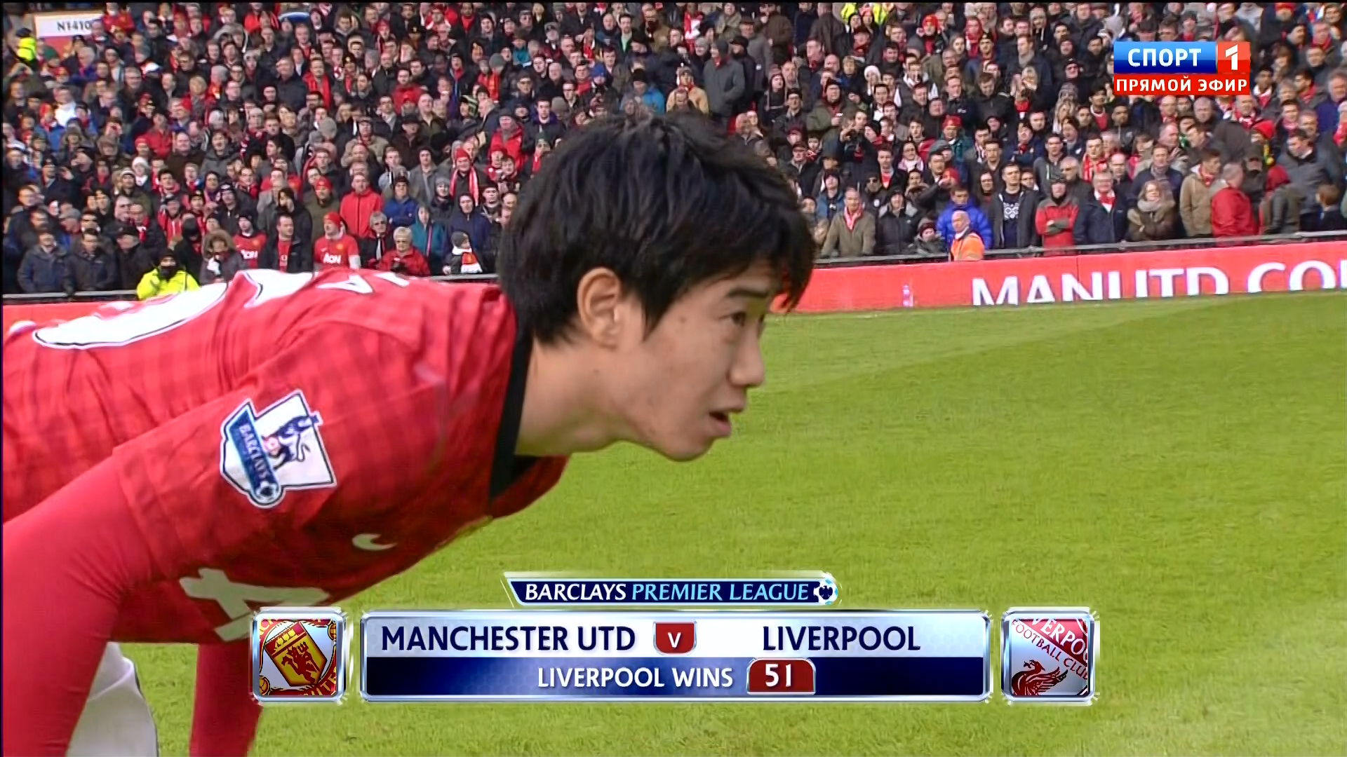EPL - Manchester United - Liverpool  Full Match 