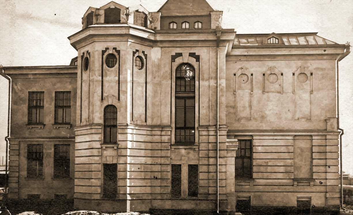 Училище им. 1812 года.