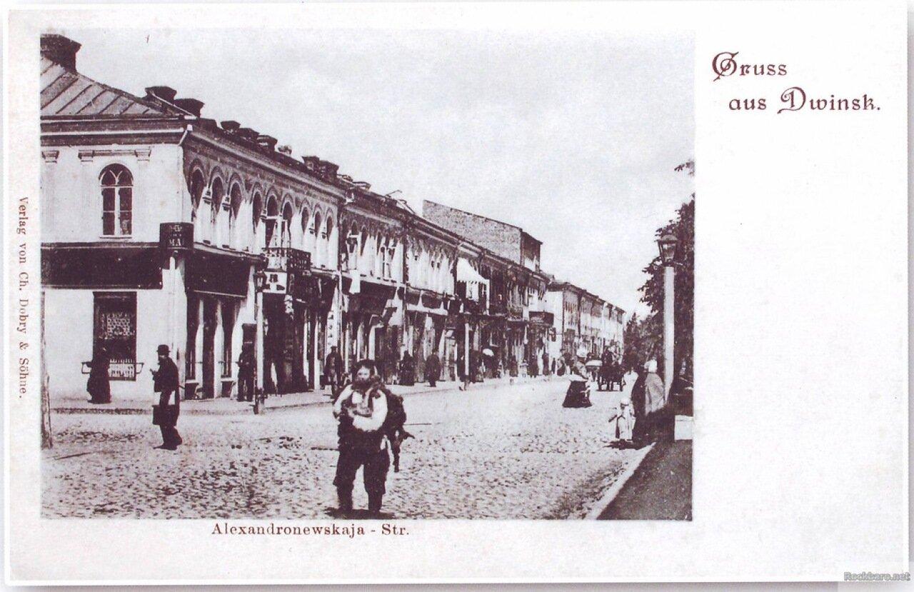 АлександроНевская ул